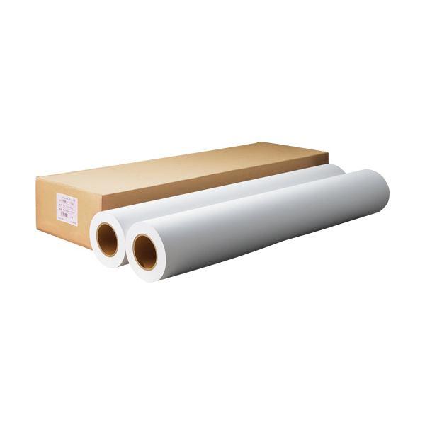 オストリッチダイヤアパレルカッティング用上質ロール紙 104.7g/m2 950mm×100m RL90CP950 1箱(2本)