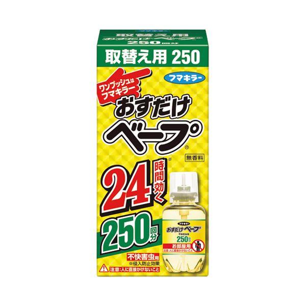 (まとめ) フマキラー おすだけベープ250回分取替え用 不快害虫用【×10セット】
