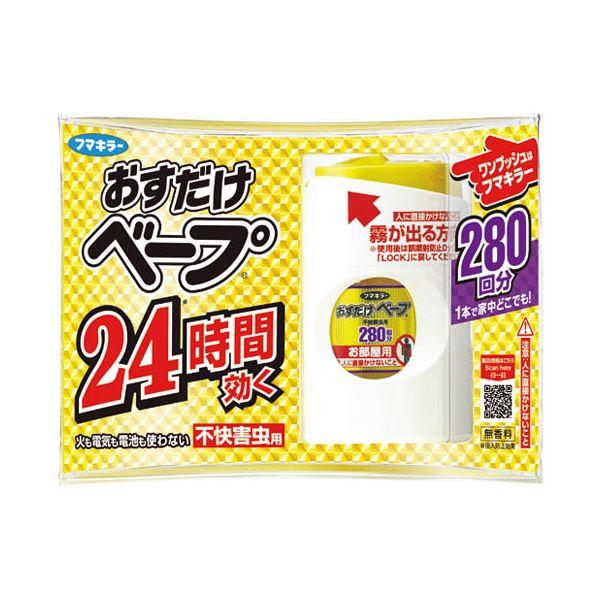 (まとめ) フマキラー おすだけベープセット 280回分 不快害虫用【×10セット】
