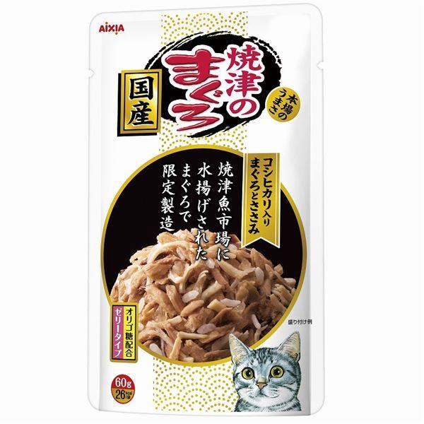 (まとめ)焼津のまぐろパウチ コシヒカリ入まぐろとささみ 60g【×96セット】【ペット用品・猫用フード】