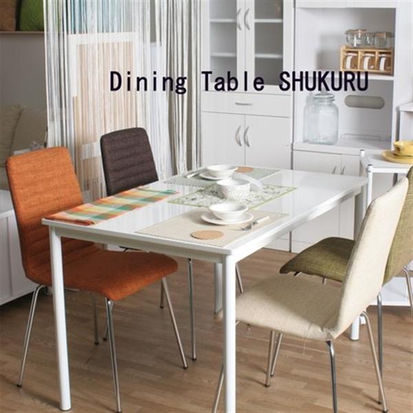 ダイニングテーブル シュクル W120(幅120cm) (84133)