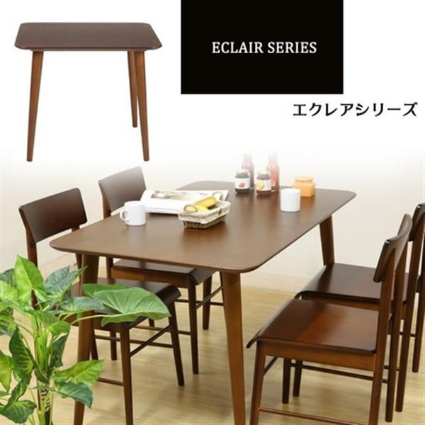 ダイニングテーブル 120×75cm (92602)
