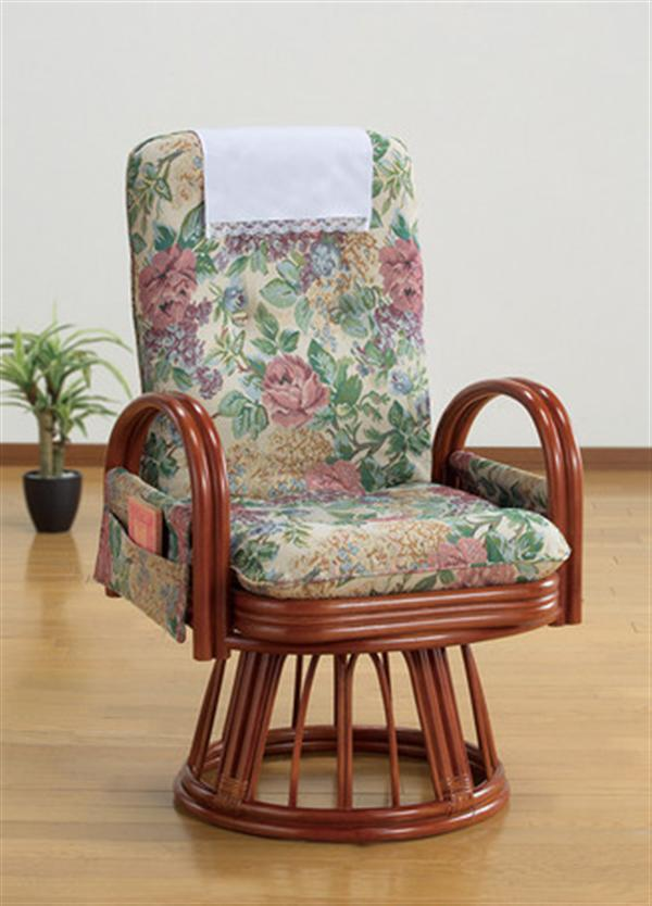 【8月下旬頃入荷予定】天然籐リクライニングハイバック回転座椅子ロータイプ (サイドポケット付き)