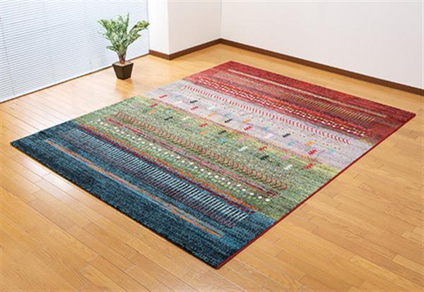 トルコ製ウィルトン織多色使いカーペット ギャベ柄133×190cm