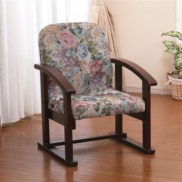 高さが調節できる高座椅子 ゴブラン ハイタイプ