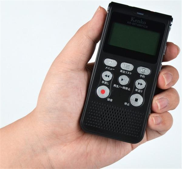 簡易集音機能搭載ラジオボイスレコーダー黒