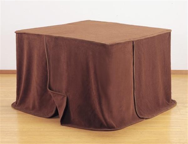 ダイニングこたつ用省スペース中掛け毛布 長方形150cm
