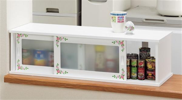 花柄キッチン収納両面引き戸スパイスラック75cm幅