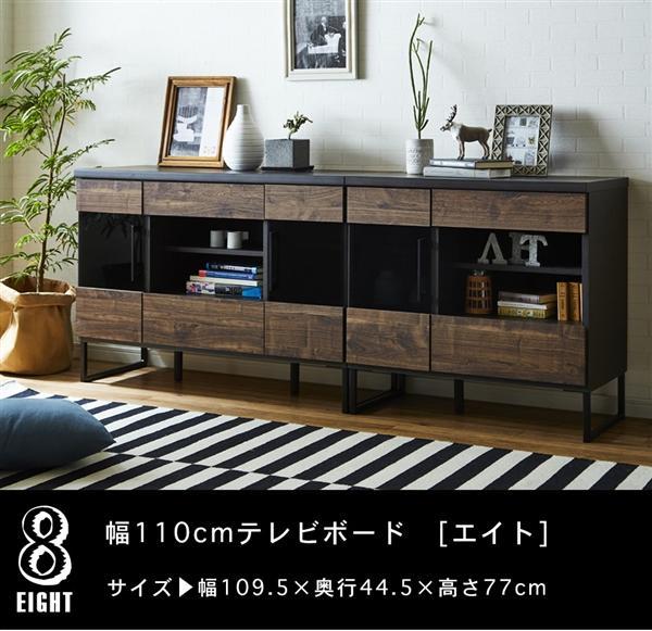 素敵な 110エイト 110 TVキャビネット, 名瀬市:c67c815b --- canoncity.azurewebsites.net