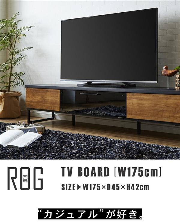 ログ 175 TVボード