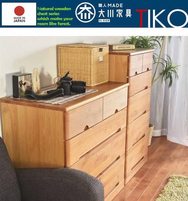【チコ】 高級国産チェスト 90cm幅 4段