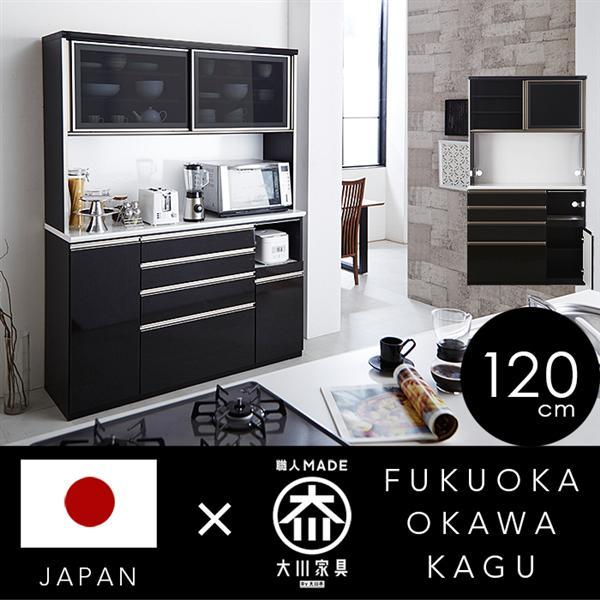 【ドリル】 食器棚 120cm幅OP