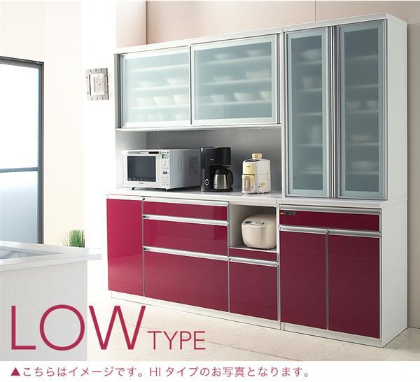 【レオン】 食器棚 160cm幅オープン ロータイプ