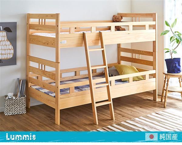 輝く高品質な 【ラミス 二段ベッド】 2段ベッド 2段ベッド 二段ベッド, 入善町:a9adfad3 --- business.personalco5.dominiotemporario.com