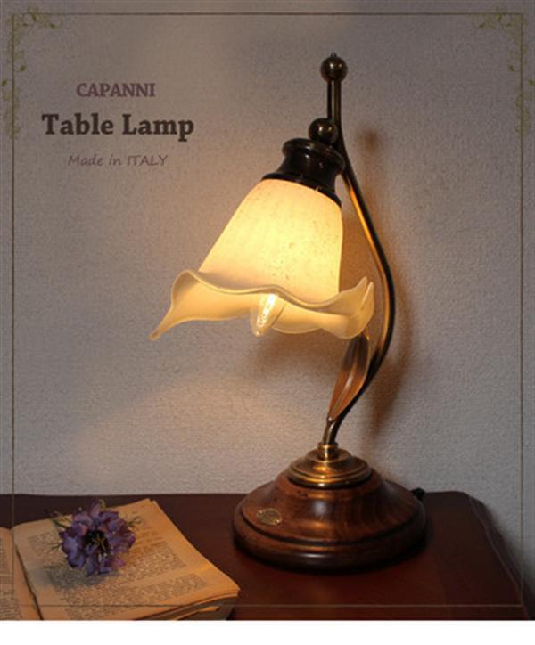 イタリア製 テーブルランプ アンティーク調「ITA-0265」 ランプ ITA-0265