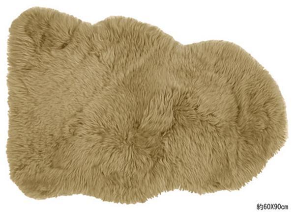 ムートンフリース 長毛 厚手 「M-511」ブラウン 約60×105cm