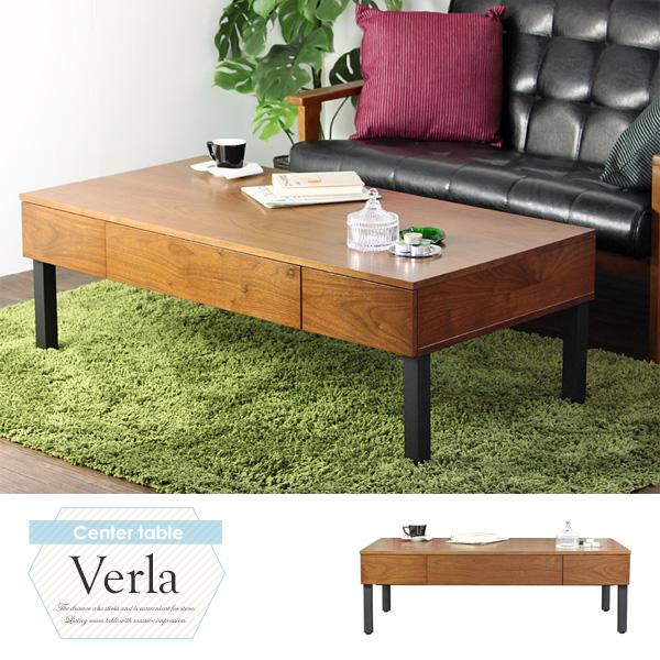 引き出し付きリビングテーブル 【Verla】ベルーラ