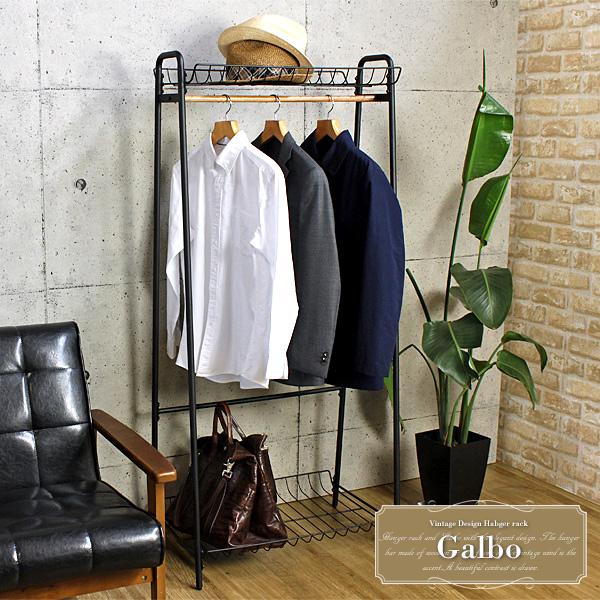 ヴィンテージ風ハンガーラック【Galbo】ガルボ