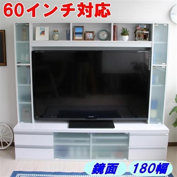 鏡面 壁面家具 リビング壁面収納 60インチ対応 TV台 テレビラック ゲート型AVボード 180cm幅 ホワイト