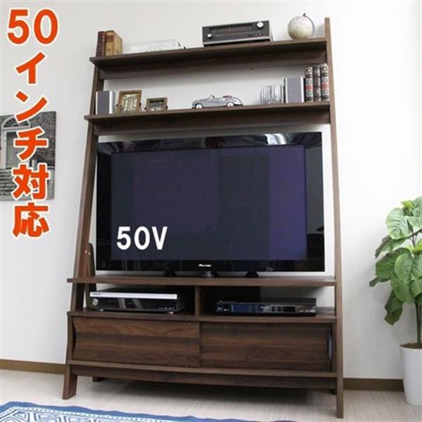 テレビ台 ハイタイプ 北欧デザイン テレビラック 125cm幅 ブラウン