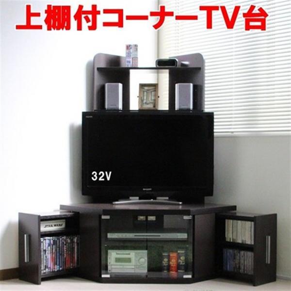 テレビ台 テレビボード コーナー ハイタイプ ダークブラウン