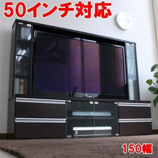 【6月中旬入荷】ゲート型 50インチ 大型液晶テレビ対応 TVボード ダークブラウン