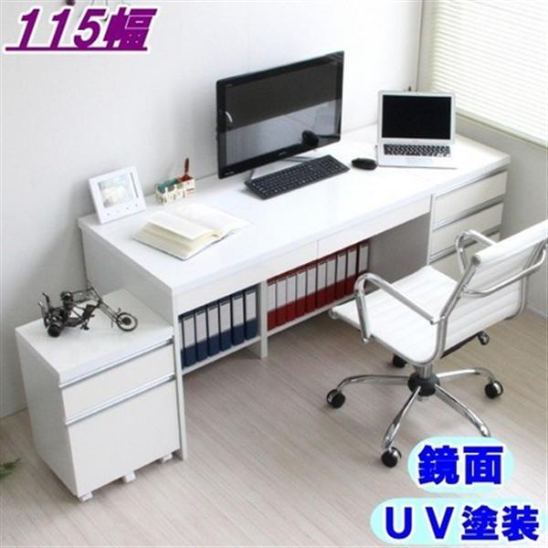 パソコンデスク 高級ホワイト鏡面 115cm幅 UV塗装 3点セット