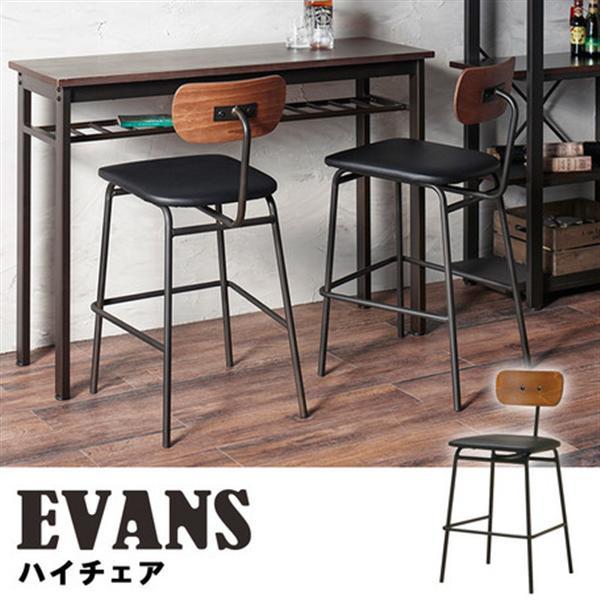 エヴァンスハイチェア インダストリアルデザイン EVS-CV2 通常型