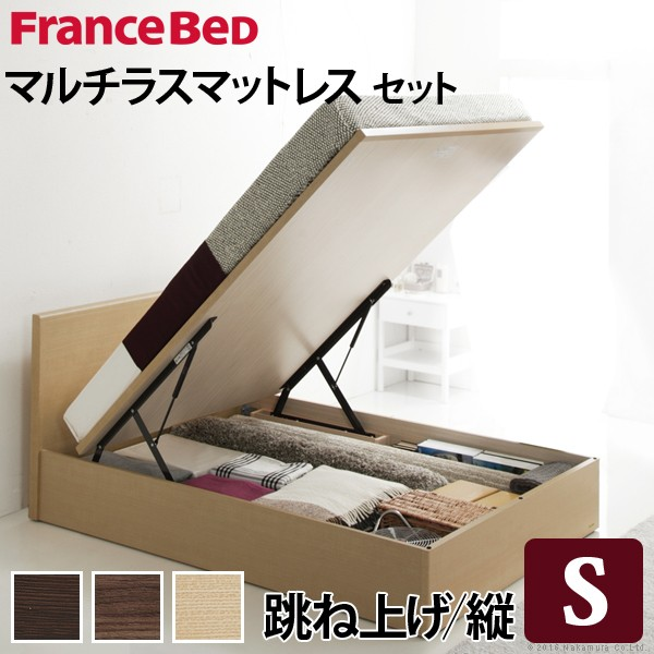 フランスベッド シングル 収納 フラットヘッドボードベッド 〔グリフィン〕 跳ね上げ縦開き シングル マルチラススーパースプリングマットレスセット 収納ベッド 木製 日本製 マットレス付き