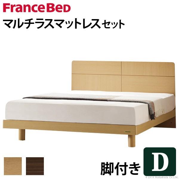 フランスベッド ダブル マットレス付き 収納付きフラットヘッドボードベッド 〔オーブリー〕 レッグタイプ ダブル マルチラススーパースプリングマットレスセット 脚付き 木製 国産 日本製