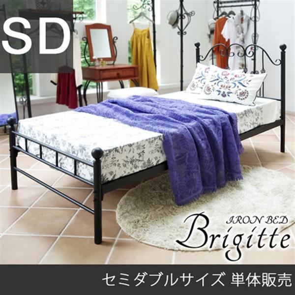 <セミダブル単品>Del Sol ブリジットベッド BSK-905SDS セミダブル単品 ブラック