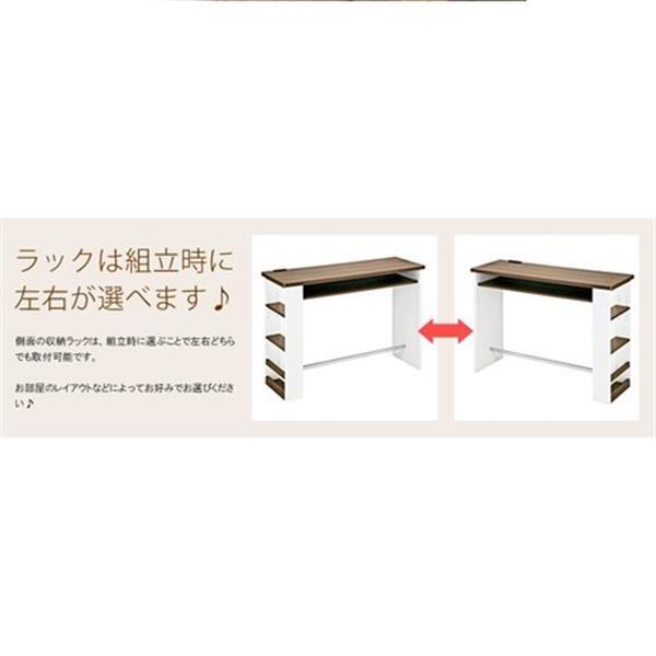 カウンターテーブル Latte(ラテ) KNT-1200 ホワイト&ブラウン