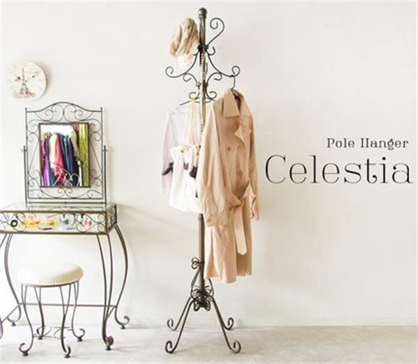 【7月上旬頃入荷】セレスティア ポールハンガー P-1709 ポールハンガー