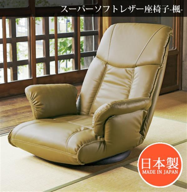 【日本製】スーパーソフトレザー座椅子 -楓- YS-1392A ブラック