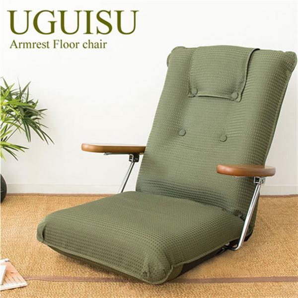 【4月中旬頃入荷】 ポンプ肘式座椅子 YS-1075D グリーン