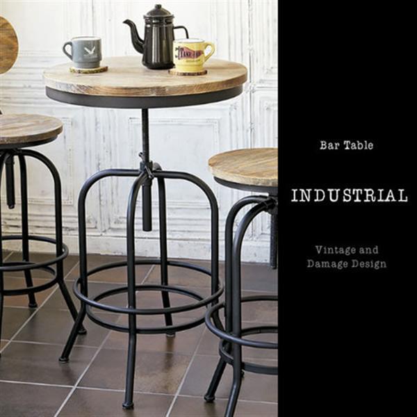 INDUSTRIALシリーズ バーテーブル KNT-A401 バーテーブル