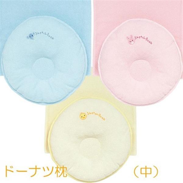日本製 10%OFF スケッチブックベビードーナツ枕 まくら《中》 4ヶ月~12ヶ月くらい サックス セール特価