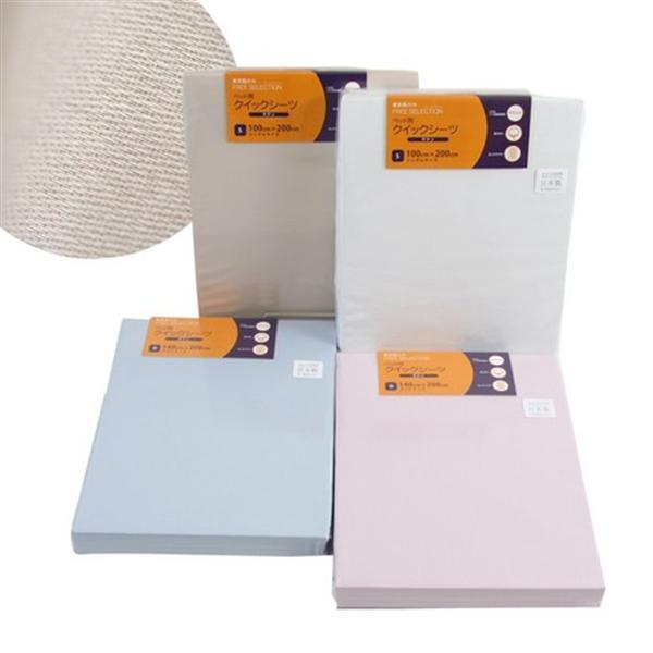 【5枚セット】ベッド用ボックスシーツ/クイックシーツ[サテン]4色/防縮加工《S/SD/D/Q》日本製 ホワイト《セミダブル》