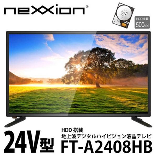 地上波デジタルハイビジョン液晶テレビ 買取 FT-A2408HB 返品交換不可 ブラック