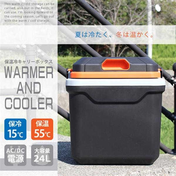 保温冷キャリーボックス ブラック