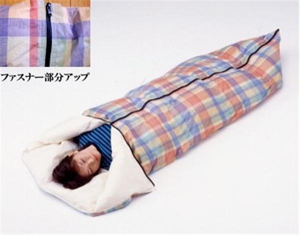 【防災】【日本製 羽毛シュラフ】使い方色々、多目的羽毛シュラフ 災害用にも