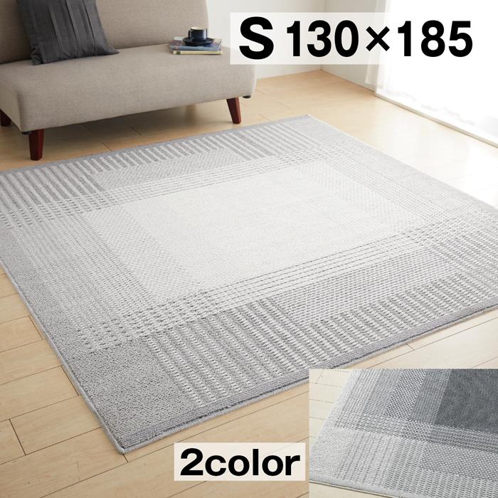 スミノエ フィルナス19AW(130×185)
