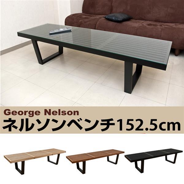 ネルソンベンチ 150 ASH/ASH018/BK
