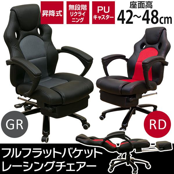 日本初の GR/RDフルフラットバケットレーシングチェア GR/RD, HOOPER&CO:766123cb --- konecti.dominiotemporario.com