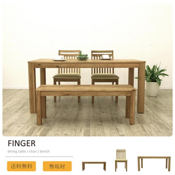 フィンガー チェアー PVC/IV オーク (2脚SET=1点) ※テーブル、ベンチは別売りです