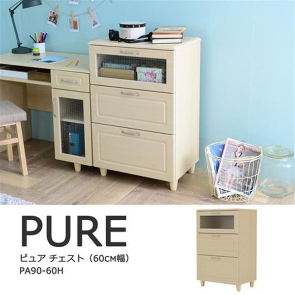 Pure チェスト(60cm幅)ホワイトナチュラル