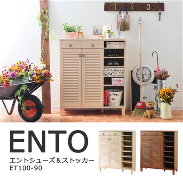 ENTO シューズボックス(ロ-タイプ/90cm幅)ホワイト