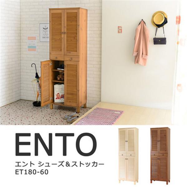 ENTO シューズボックス(ハイタイプ/60cm幅)ホワイト