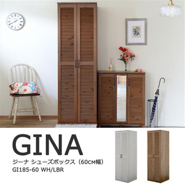 GINA クローゼット(60cm幅)ライトブラウン