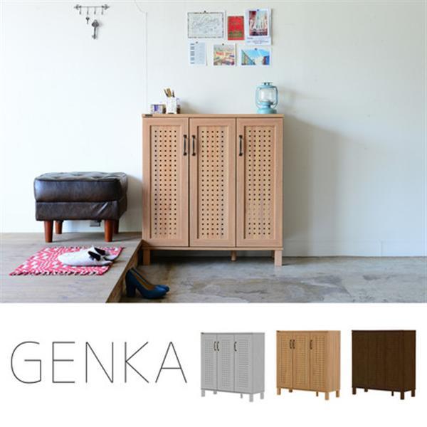 GENKA シューズボックス(90cm幅)ブラウン